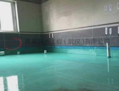 武汉卫生间防水