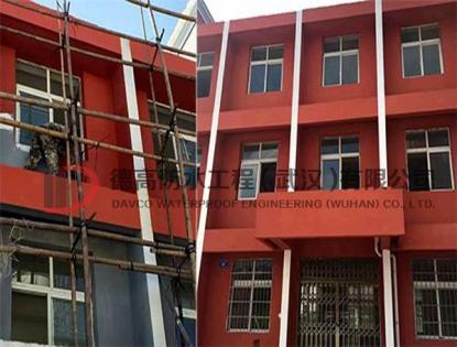 学校外墙翻新