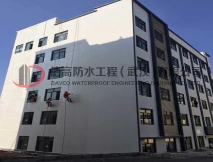 武汉外墙防水