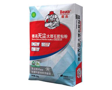 武汉防水粉