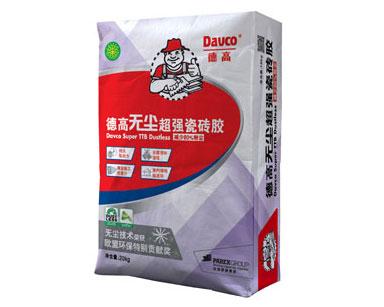 武汉瓷砖胶
