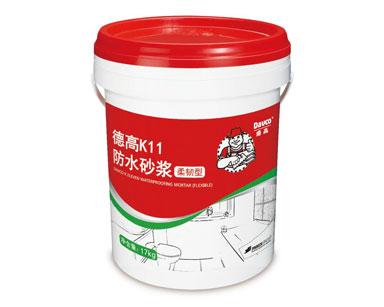 武汉防水砂浆