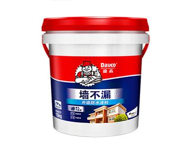 武汉外墙防水施工
