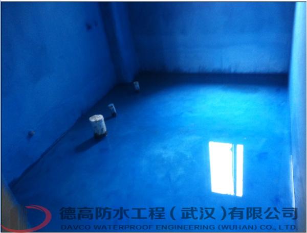 卫生间防水施工